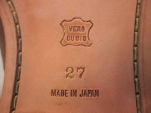 ユキコハナイ YUKIKO HANAI シューズ 27 メンズ 美品 ブラウン パンチング レザー【中古】