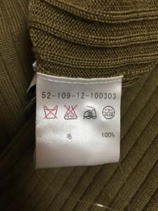 エストネーション ESTNATION 長袖セーター サイズ38【M】 レディース 新品同様 ダークグリーン タートルネック【中古】