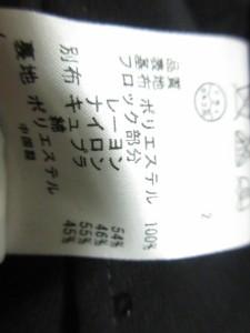 クミキョク 組曲 KUMIKYOKU ワンピース サイズ3 L レディース 黒 PRIER【中古】