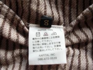 キャピタル KAPITAL ベスト サイズ1【S】 レディース グレージュ×ダークブラウン ロング丈/ストライプ【中古】