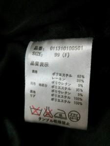 ムルーア MURUA ブルゾン サイズ99 レディース 美品 黒【中古】