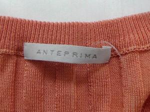アンテプリマ ANTEPRIMA カーディガン サイズMEDIUM【M】 レディース 美品 オレンジ【中古】