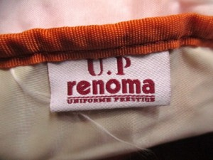 レノマ RENOMA ショルダーバッグ オレンジ×ダークブラウン U.P renoma ナイロン×レザー【中古】