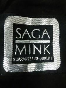 サガミンク SAGA MINK コート レディース ダークブラウン 冬物【中古】