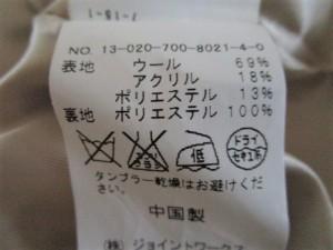シンプリシティエ simplicite コート サイズ40 M レディース ピンクベージュ 春・秋物【中古】