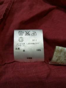 ニジュウサンク 23区 ワンピース サイズ40 M レディース レッド LIBECO/麻【中古】