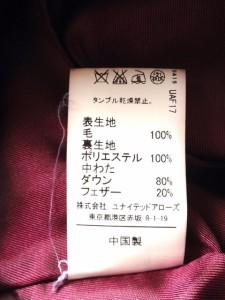 グリーンレーベルリラクシング green label relaxing ダウンコート サイズ38 M レディース 新品同様 ボルドー【中古】
