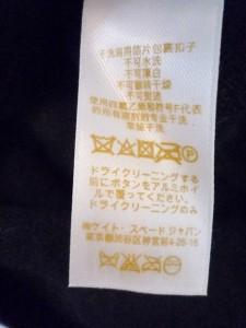 ケイトスペード Kate spade カーディガン サイズs【S】 レディース 黒 リボン【中古】