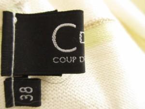 クードシャンス CdeC COUP DE CHANCE ワンピース サイズ38 M レディース アイボリー×ライトグリーン×ベージュ ボーダー【中古】