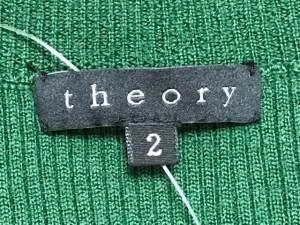 セオリー theory 長袖セーター サイズ2 S レディース グリーン【中古】