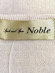 スピック&スパン ノーブル Spick&Span Noble 長袖セーター レディース ベージュ×ダークブラウン×イエロー アーガイル【中古】