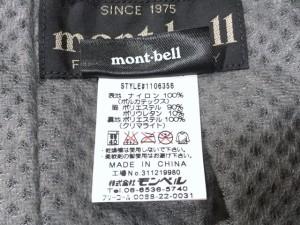 モンベル mont-bell ブルゾン サイズM レディース 美品 グレー 春・秋物【中古】