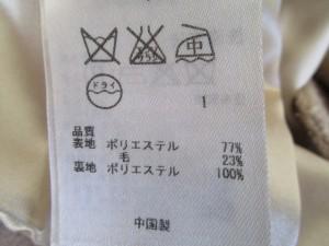 ローズブリット rosebullet ブルゾン サイズ2 M レディース ベージュ 冬物【中古】