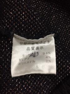 サカイ Sacai 長袖セーター サイズ38 M レディース 美品 ネイビー×ベージュ ラメ/フリル【中古】