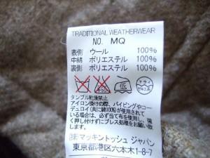 トラディショナルウェザーウェア コート サイズ32 S レディース ブラウン キルティング/冬物/フード付き【中古】