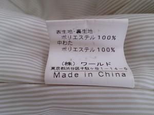 インディビ INDIVI トレンチコート サイズ38 M レディース ベージュ ショート丈/冬物【中古】