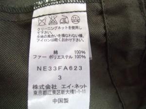 ネネット Ne-net コート サイズ3 L メンズ カーキ 冬物【中古】