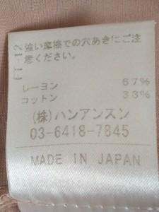 ハンアンスン HAN AHN SOON ワンピース サイズF レディース ピンク×アイボリー リボン【中古】
