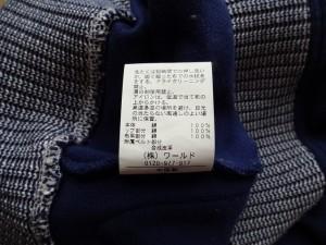 ティーケータケオキクチ TK ブルゾン サイズM レディース ネイビー×白 春・秋物/MIXPICE【中古】