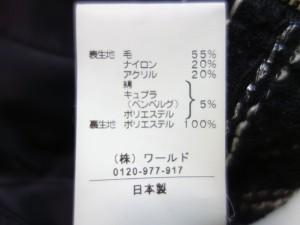 クードシャンス CdeC COUP DE CHANCE コート サイズ34 S レディース 黒×白×シルバー ジップアップ【中古】