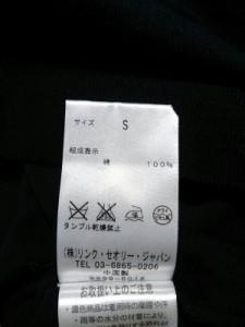 セオリー theory 長袖セーター サイズS/P S レディース 美品 ネイビー【中古】