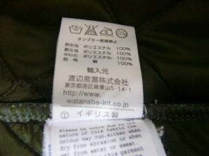 ラベンハム LAVENHAM コート サイズ36 S レディース ダークグリーン×カーキ 冬物/キルティング【中古】