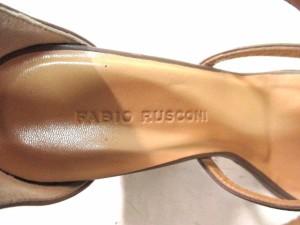 ファビオルスコーニ FABIO RUSCONI パンプス 37 レディース ライトブラウン ウェッジソール/オープントゥ レザー【中古】