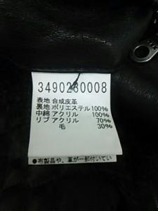 5351プールフェム 5351 POUR FEMMES ライダースジャケット サイズ2 M レディース ダークブラウン フェイクレザー/内ボア【中古】