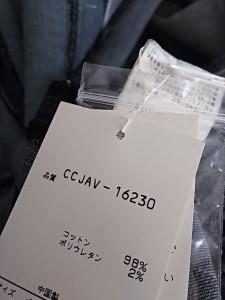シンシアローリー CYNTHIA ROWLEY ブルゾン サイズ2 S レディース 美品 ネイビー デニム/春・秋物【中古】