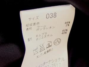 セオリーリュクス theory luxe ジャケット サイズ38 M レディース ダークネイビー【中古】