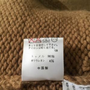 ラルフローレン RalphLauren カーディガン サイズM M レディース ベージュ【中古】