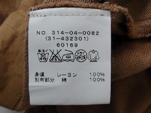 シップス SHIPS ジャケット レディース 美品 ライトブラウン ジップアップ【中古】