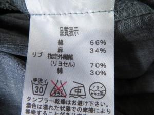 ミディウミ midiumi ワンピース レディース 美品 ブルー×グレー【中古】