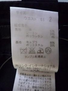 セオリー theory パンツ サイズ2 S レディース 黒 7分丈/ロールアップ【中古】