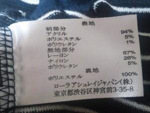 ローラアシュレイ LAURAASHLEY ワンピース サイズ40 L レディース 黒×白 ボーダー【中古】