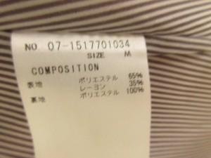 スウィングル Swingle コート サイズM レディース ピンクベージュ 春・秋物【中古】