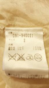 ジルバイジルスチュアート JILL by JILLSTUART ワンピース サイズサイズ 2 レディース ベージュ シルク【中古】