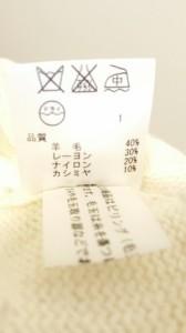 オープニングセレモニー OPENING CEREMONY 長袖セーター サイズサイズ OS レディース 白【中古】