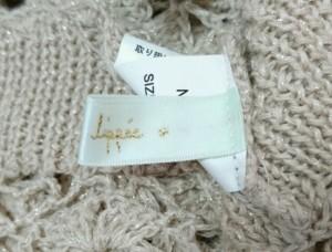 フランシュリッペ franchelippee カーディガン サイズM レディース 美品 ベージュ【中古】