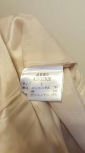 ジャスグリッティー JUSGLITTY スカート サイズサイズ 1 レディース ベージュ【中古】