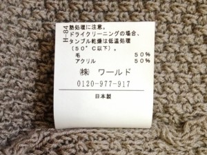 アンタイトル UNTITLED ポンチョ サイズ2 M レディース 美品 カーキ 冬物/ニット【中古】