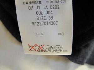 ジョセフ JOSEPH ワンピース サイズ38 L レディース 美品 ダークグレー【中古】