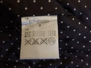 ナチュラルビューティー ベーシック NATURAL BEAUTY BASIC コート サイズM M レディース ベージュ 冬物【中古】