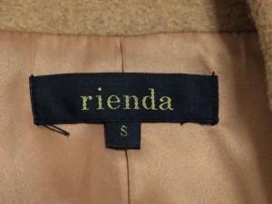 リエンダ rienda コート サイズS レディース ブラウン 冬物【中古】