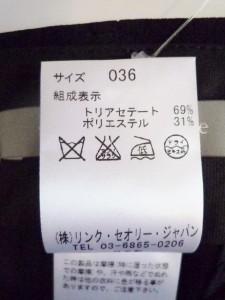 セオリーリュクス theory luxe パンツ サイズ36 S レディース 美品 黒【中古】