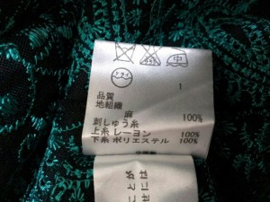 ローズブリット rosebullet コート サイズ2 M レディース 美品 黒×グリーン レース/春・秋物【中古】