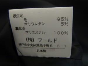 アンタイトル UNTITLED ワンピース サイズ2 M レディース 美品 黒【中古】