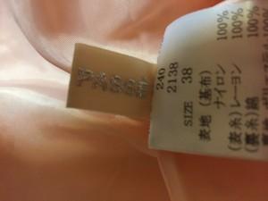 レッセパッセ LAISSE PASSE ワンピース サイズ38 M レディース 美品 オレンジベージュ フラワー/レース【中古】