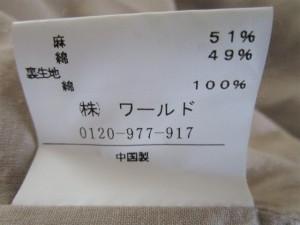 アンタイトル UNTITLED コート サイズ4 XL レディース ライトブラウン 春・秋物【中古】