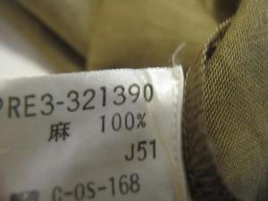 クリスチャンオジャール CHRISTIAN AUJARD ワンピース サイズ9A3 レディース カーキ シャツワンピ【中古】
